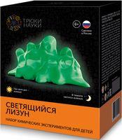 """Набор для опытов """"Светящийся лизун"""" (зеленый)"""