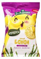"Мини-хлебцы ""Jr. Korner"" (30 г; банан)"