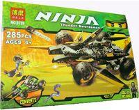 """Конструктор """"Ninja. Атака Коула"""" (285 деталей)"""