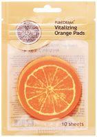 """Маска-патч для кожи вокруг глаз """"Vitalizing Orange Pads"""" (10 шт.)"""