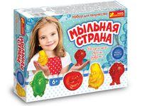 """Набор для изготовления мыла """"Мыльная страна: Овощи и фрукты"""""""