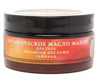 """Масло для тела """"Манго"""" (100 мл)"""
