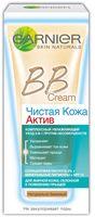 BB крем для лица (тон: натурально-бежевый; 50 мл)