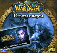 World of Warcraft Gametime Card
