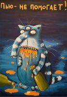 """Магнит сувенирный """"Картины Васи Ложкина"""" (арт. 1753)"""