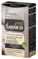 """Крем-краска для волос """"Hair Happiness"""" (тон: 10, доминиканский песок)"""