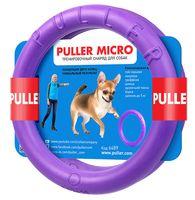 """Игрушка для собак """"Puller Micro"""" (13 см)"""