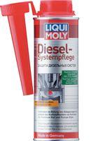 """Защита дизельных систем """"Diesel Systempflege"""" (0,25 л)"""