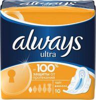 """Гигиенические прокладки """"Always Ultra Light"""" (10 шт.)"""