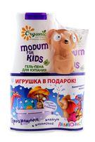 """Подарочный набор детский """"Modum For Kids"""" (гель-пена, крем, игрушка)"""