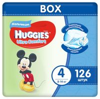 "Подгузники ""Ultra Comfort. Disney Box. Boy 4"" (8-14 кг; 126 шт.)"