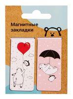 """Набор магнитных закладок """"Bear And Friends"""" (2 шт.)"""