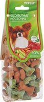 """Лакомство для собак """"Бисквитные косточки с морковью и кабачком"""" (100 г)"""