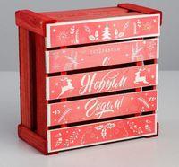 """Подарочная коробка """"Новогоднее поздравление"""""""