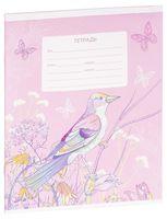 """Тетрадь в клетку """"Birds in Flower"""" (12 листов; в ассортименте)"""