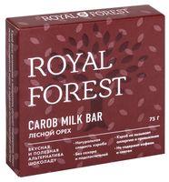 """Шоколад из кэроба """"Royal Forest. Лесной орех"""" (75 г)"""