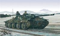 """САУ """"Jagdpanzer 38(t) Hetzer"""" (масштаб: 1/72)"""