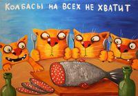 """Магнит на холодильник """"Картины Васи Ложкина"""" (арт. 1719)"""