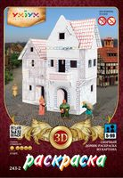 """Игровой набор из картона """"Пекарня"""" (арт. 243-2)"""
