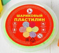 Пластилин шариковый (зеленый; арт. Р1223)