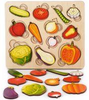 """Рамка-вкладыш """"Часть и целое. Овощи"""" (арт. 8017)"""