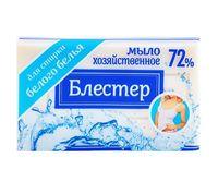 """Мыло хозяйственное """"Для стирки белого белья"""" (140 г)"""