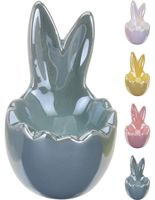 Подставка для яйца керамическая (60х255х85 мм)
