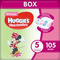 "Подгузники ""Ultra Comfort. Disney Box. Girl 5"" (12-22 кг; 105 шт.)"