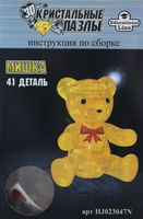 """Пазл """"3D Crystal Puzzle. Мишка"""" (41 элемент)"""