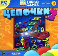 Turbo Games: Цепочки 2