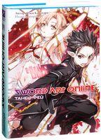 Sword Art Online. Том 4