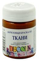 """Краска акриловая по ткани """"Decola"""" (коричневая; 50 мл)"""