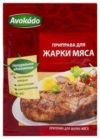 """Приправа для жарки мяса """"Avokado"""" (25 г)"""