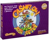 Cashflow. Для детей