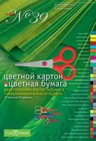 Набор цветной бумаги и картона №39 (А4; 30 листов; 50 цветов)