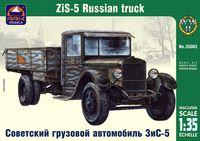 Советский грузовой автомобиль ЗиС-5 (масштаб: 1/35)