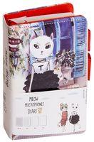 """Ежедневник недатированный """"Beauty Cat"""" (A6; арт. KW046-000063)"""
