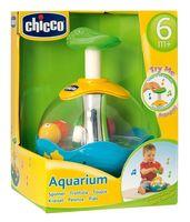 """Развивающая игрушка """"Юла-аквариум"""" (со звуковыми и световыми эффектами)"""