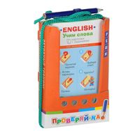 English. Учим слова
