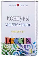 """Набор контуров """"Decola. Мохито"""" (4 цвета)"""