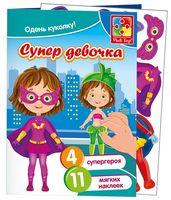 "Картина-аппликация ""Супер девочка"""