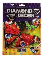 "Аппликация из страз ""Diamond decor. Бабочка"""