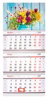 """Календарь настенный квартальный на 2021 год """"Полевые цветы"""" (29,5х66 см)"""