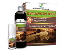 """Комплекс для принятия ванн и растираний """"Нафталанская нефть"""""""