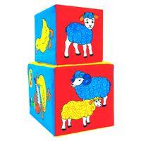 """Кубики мягкие """"Чей детеныш"""" (2 шт)"""