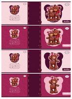 "Альбом для рисования ""Bears Choco & Milk"" (А4; 24 листа)"
