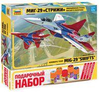 """Подарочный набор """"Авиационная группа высшего пилотажа МиГ-29 Стрижи"""" (масштаб: 1/72)"""