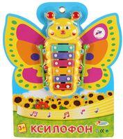 "Ксилофон ""Бабочка"" (6 тонов)"