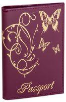 "Обложка на паспорт ""Бабочки"" (в ассортименте)"