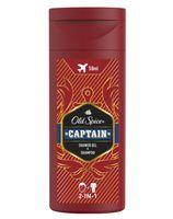 """Гель для душа-шампунь 2в1 """"Captain"""" (50 мл)"""